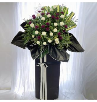 CS032 - Sincere Condolences